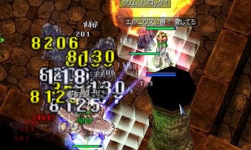 2_20101024091308.jpg