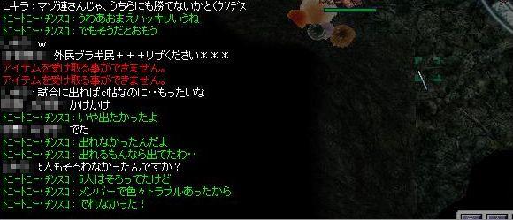 2_20110322131701.jpg