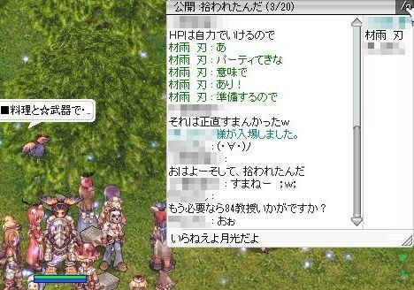 3_20100614163432.jpg