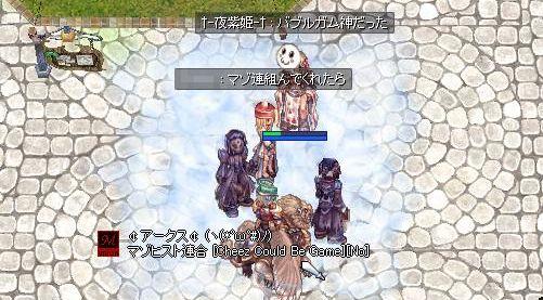 3_20100723065455.jpg