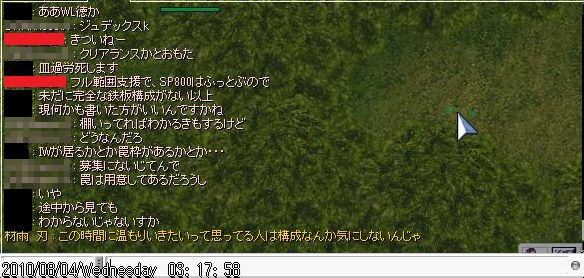 3_20100804040715.jpg