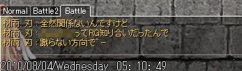 3_20100804072705.jpg