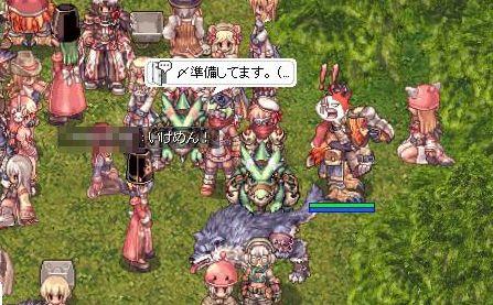 3_20100805153946.jpg