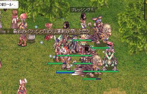 3_20100810053404.jpg