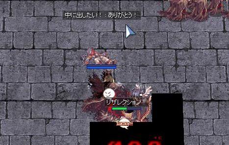 3_20100817021805.jpg