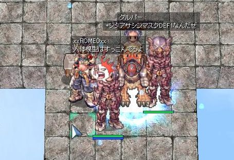 3_20100817030048.jpg