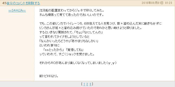 3_20100901012405.jpg
