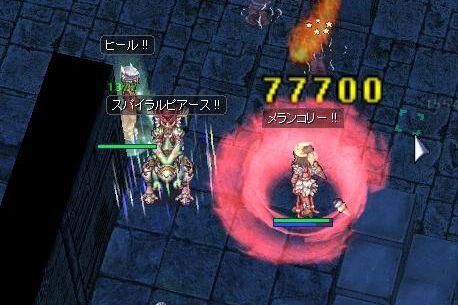 3_20100910180356.jpg