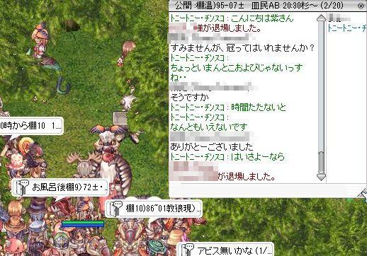 3_20100915094552.jpg