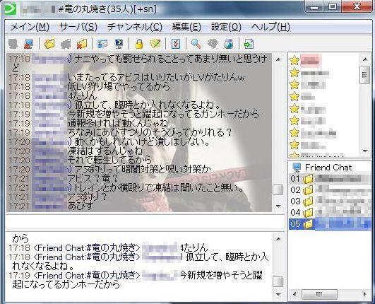 3_20101015000358.jpg