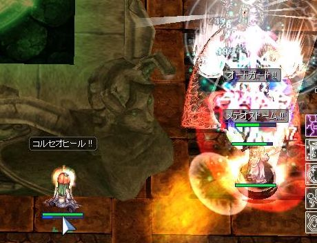3_20101024091405.jpg