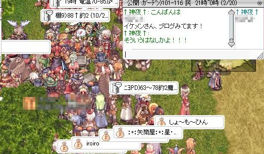 3_20110322124659.jpg