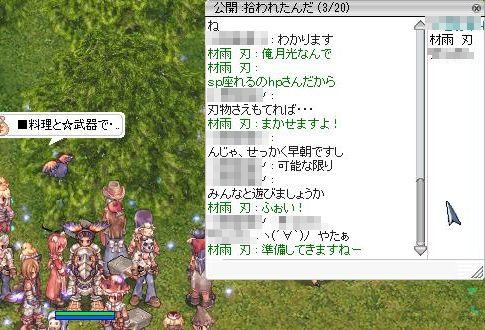 4_20100614163531.jpg