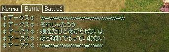 4_20100725231346.jpg