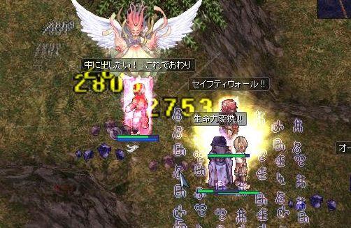 4_20100730215333.jpg