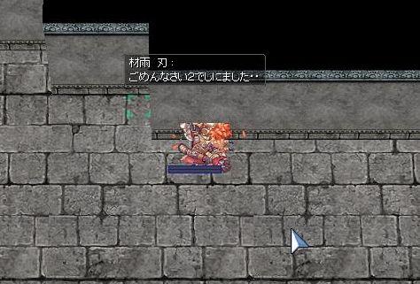 4_20100802202328.jpg