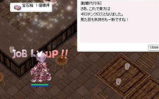 4_20100817021825.jpg