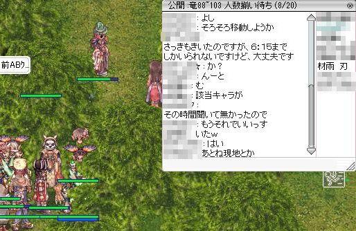 4_20100820054952.jpg