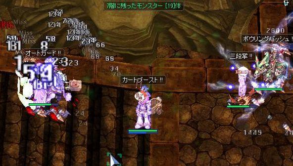 4_20100903052047.jpg