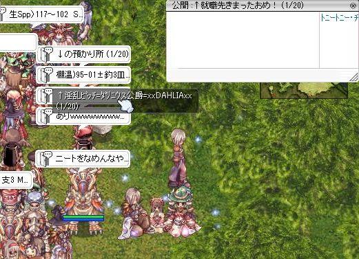 4_20100928062345.jpg