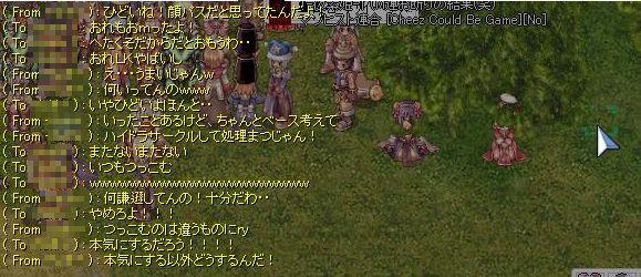 4_20101017172433.jpg
