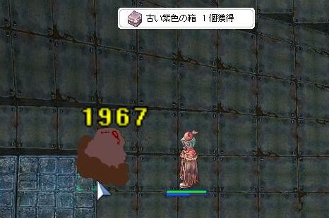 5_20100605022037.jpg