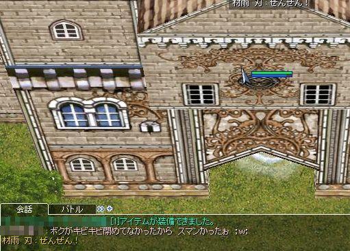 5_20100614163602.jpg
