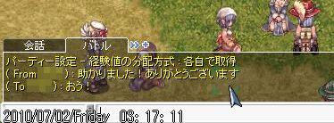 5_20100703114942.jpg