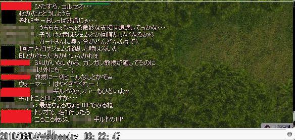 5_20100804041348.jpg