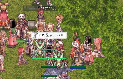 5_20100805154110.jpg