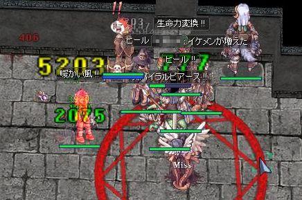 5_20100810053459.jpg