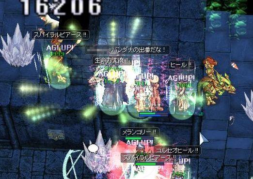 5_20100910180442.jpg