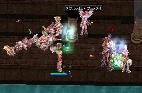 5_20100912012853.jpg