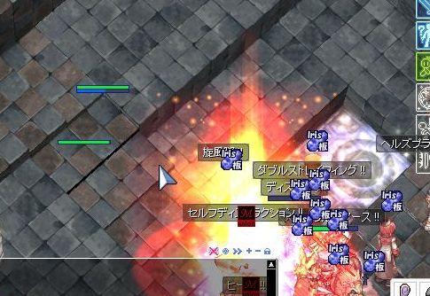5_20100920025635.jpg