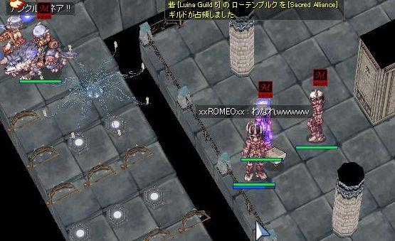 5_20101005102841.jpg