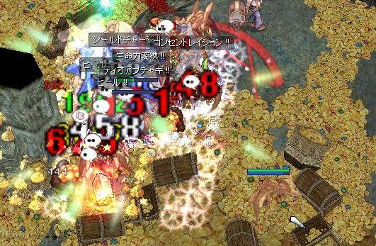 5_20101017172715.jpg