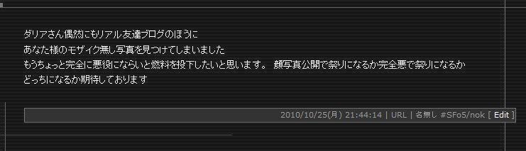 5_20101026114609.jpg