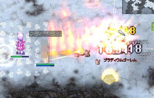 5_20101119051132.jpg