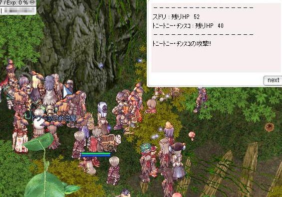 5_20110308005050.jpg