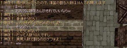 5_20110313101853.jpg