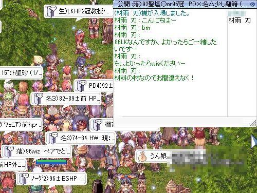 6_20100605022316.jpg