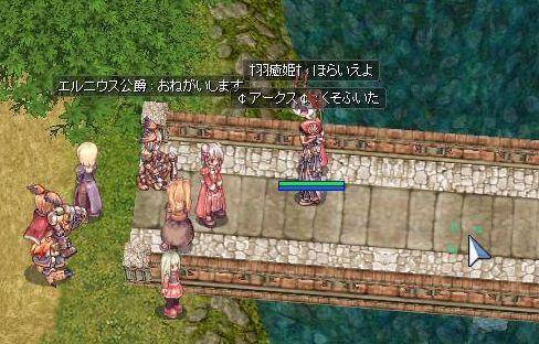 6_20100723065805.jpg