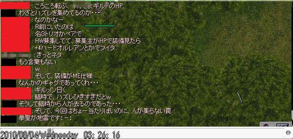6_20100804041359.jpg