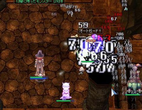 6_20100903052240.jpg