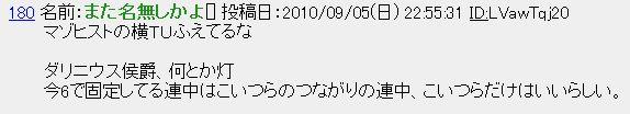 6_20100906140325.jpg