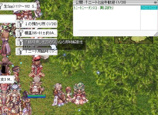 6_20100928062411.jpg