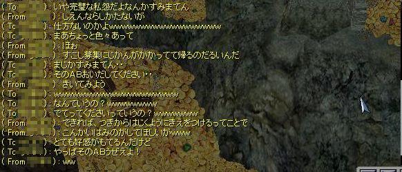 6_20101024091937.jpg