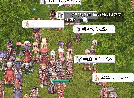 6_20110308005114.jpg