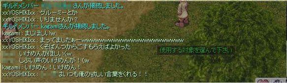 6_20110322132324.jpg
