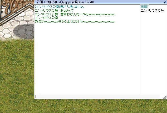 7_20100604071433.jpg